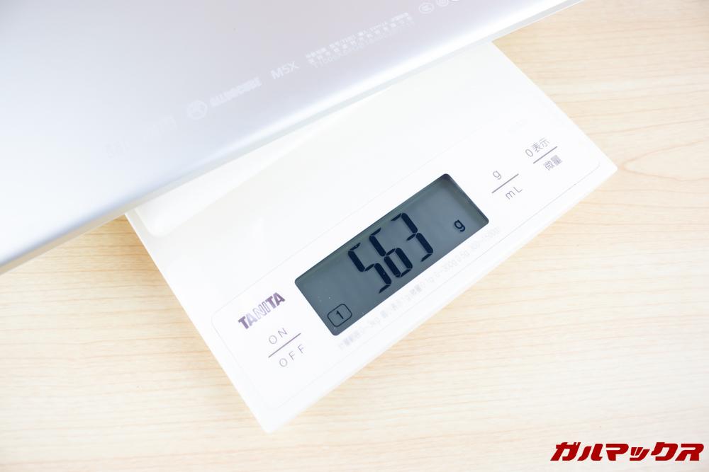 ALLDOCUBE M5Xの重量は563g
