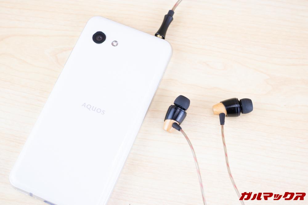 AQUOS R2 Compactはイヤホンジャック搭載なので有線イヤホンなどが気軽に利用できる。