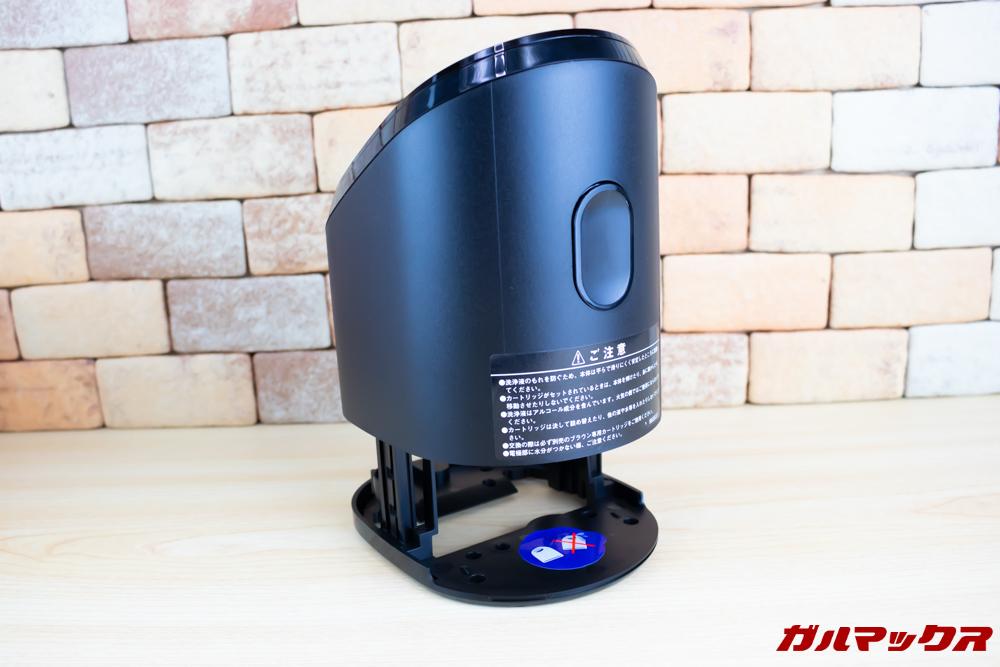 BRAUN Series 9(9250cc-P)背面のボタンを押すと洗浄器のフタ部分がせり上がります。