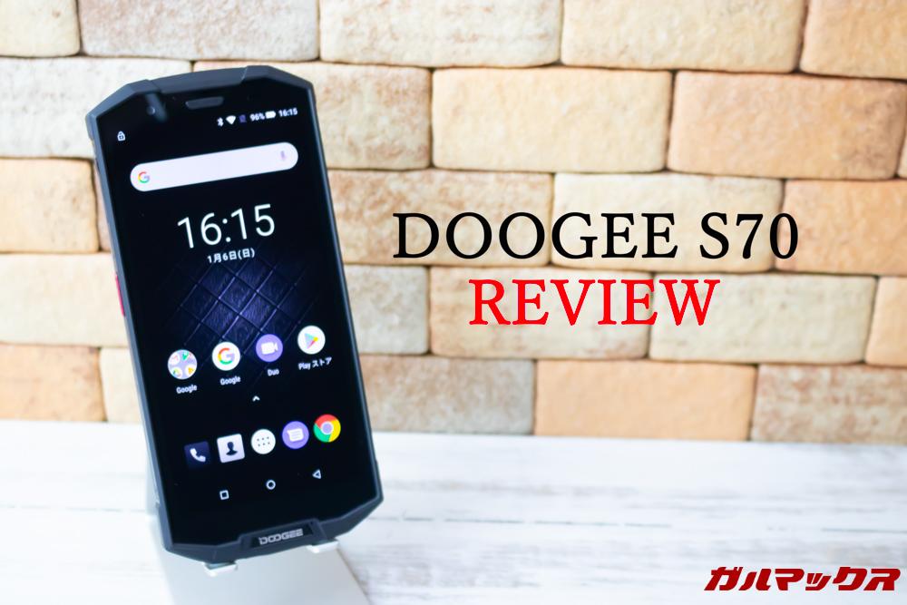 DOOGEE S70