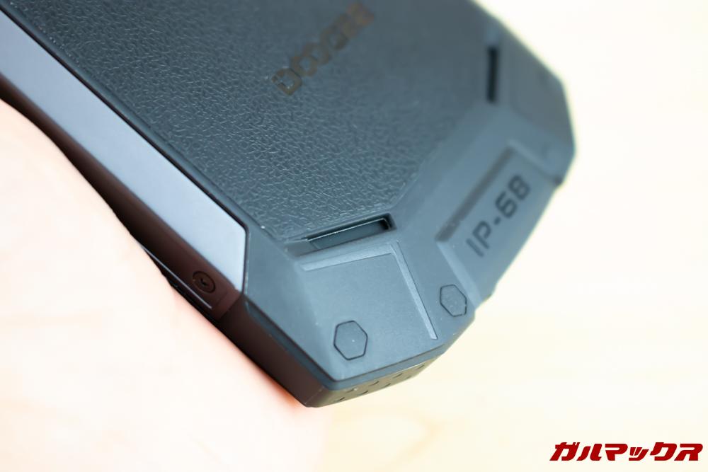 DOOGEE S70のスピーカーはモノラルですが音質はクリアで聞き取りやすい。