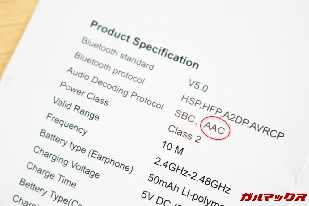 Fozento FT16はAACコーデックに対応しています。