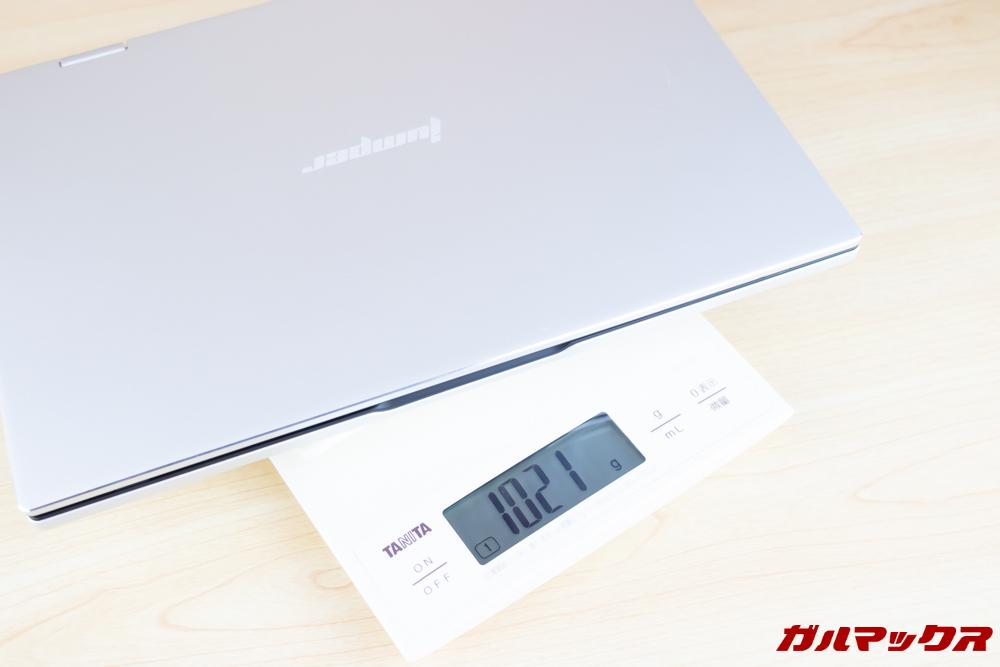 Jumper EZbook X1の重量は1025g