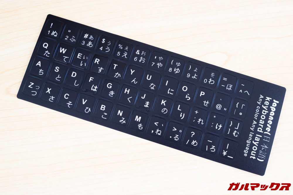 Jumper EZbook X1には日本語キーボード用のシールが付属しています。