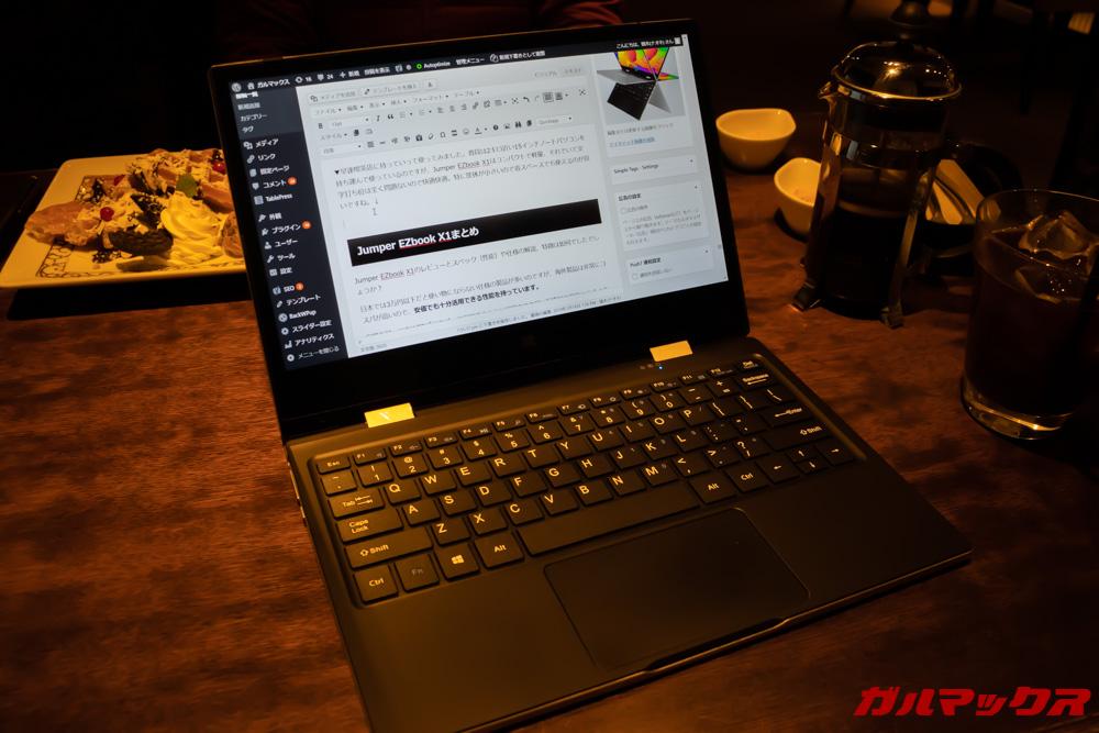 Jumper EZbook X1