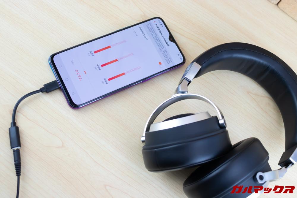 OPPO R17 PROは有線接続時のみイヤホンやヘッドホンでReal Original Soundを利用できる。