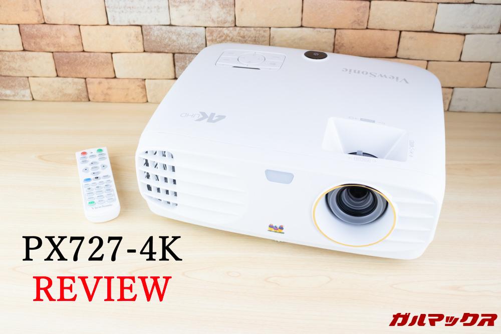 PX727-4K