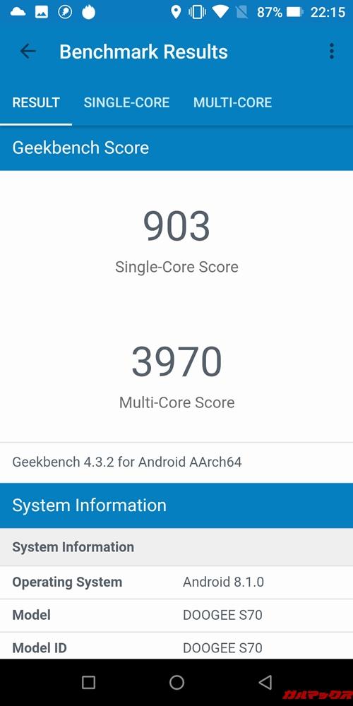 DOOGEE S70の実機Geekbench 4スコアは、シングルコア性能が903点、マルチコア性能が3970点!