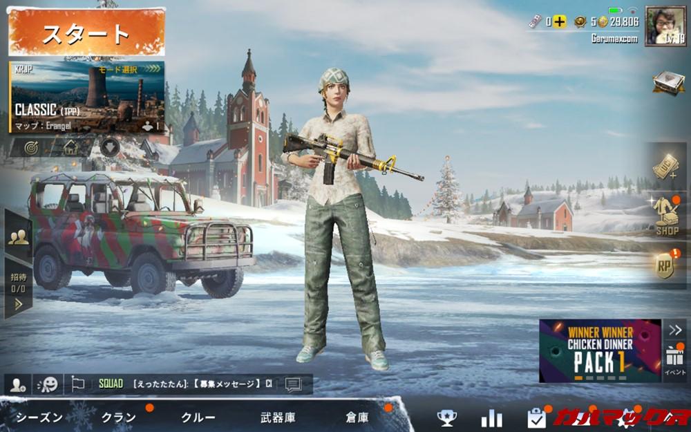 ALLDOCUBE M5XでPUBG mobileは負荷が高いのかロビー画面でジャギーが目立ちます。