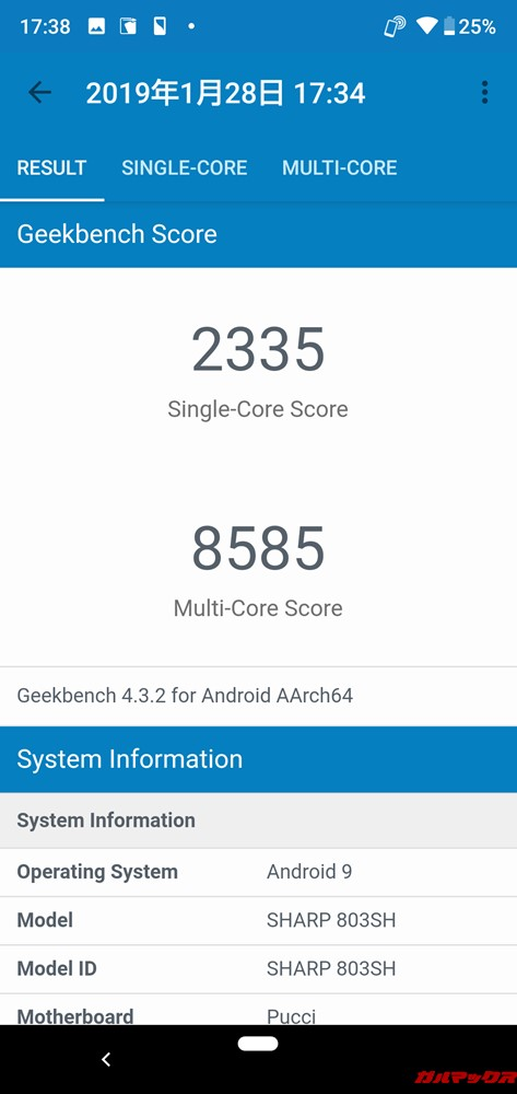 AQUOS R2 Compactの実機Geekbench 4のスコアはシングルコア性能が2335点、マルチコア性能が8585点でした!