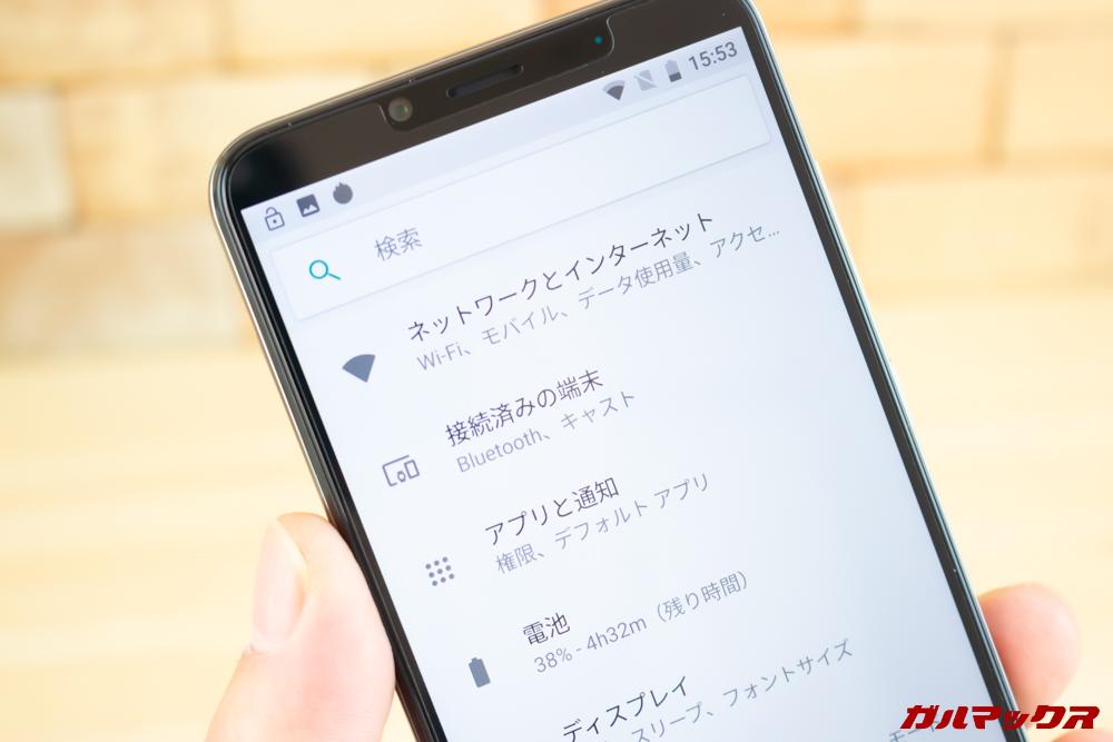 CUBOT X19は日本語に対応しています。