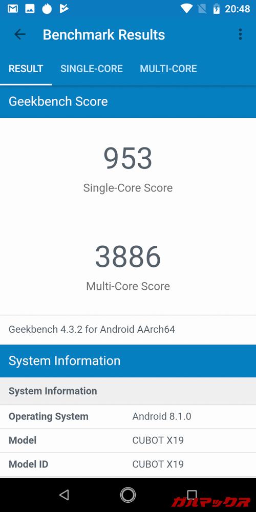 CUBOT X19はGeekbench 4でシングルコア性能が953点、マルチコア性能が3886点でした。