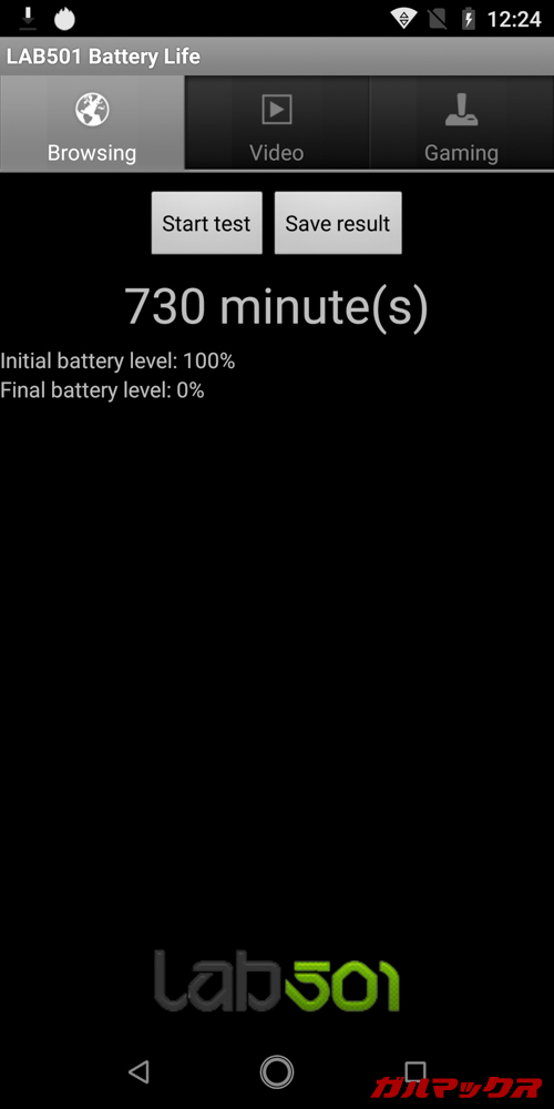 CUBOT X19はWEBブラウザー閲覧で12時間以上の連続駆動が可能です。