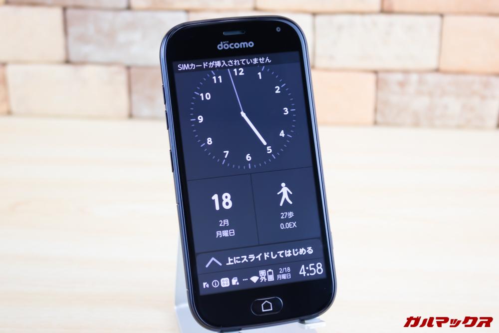 らくらくスマートフォン me F-01Lは電源ボタンまたはホームボタンを押すと大きな時計を表示する画面が表示されます。