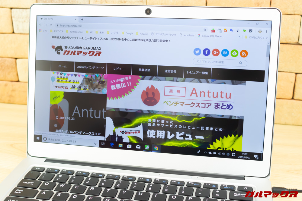 Jumper EZbook 3 ProはWEBページ閲覧も快適
