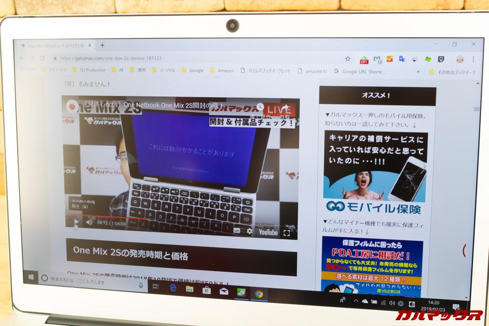 Jumper EZbook 3 Proは動画視聴も快適