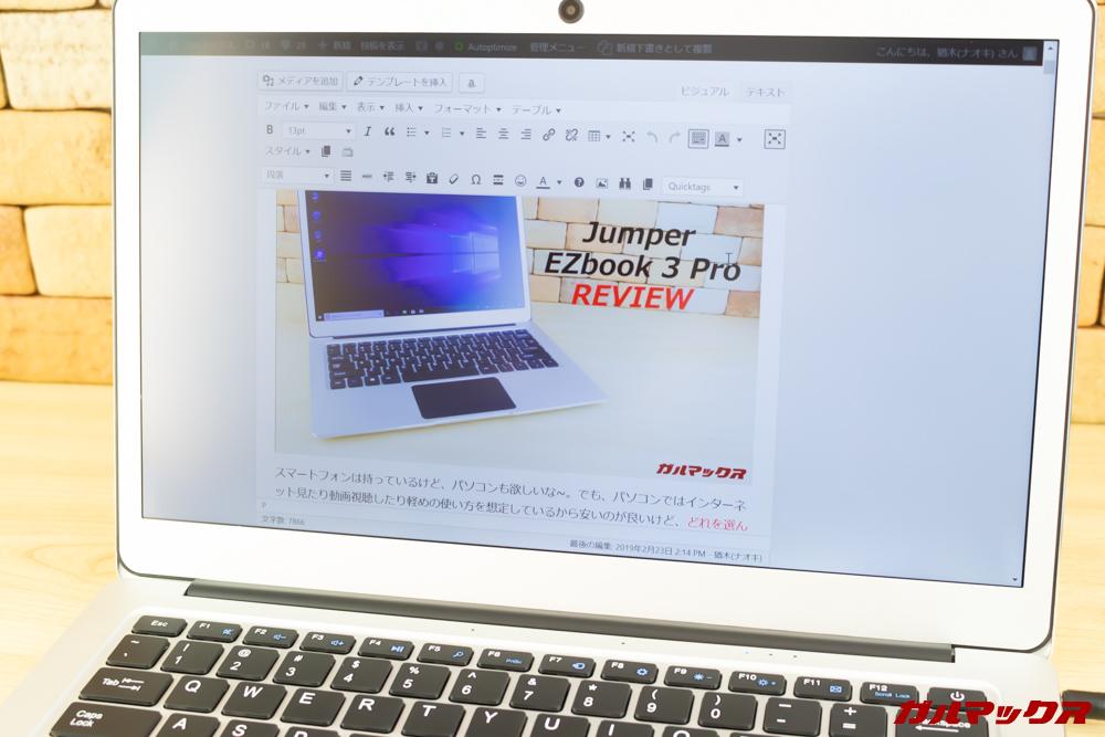 Jumper EZbook 3 Proはブログ執筆(テキスト入力)も快適