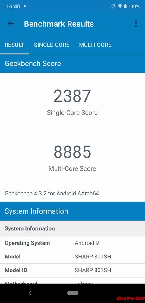 AQUOS zeroの実機Geekbench 4のスコアはシングルコア性能が2387点、マルチコア性能が8885点でした!