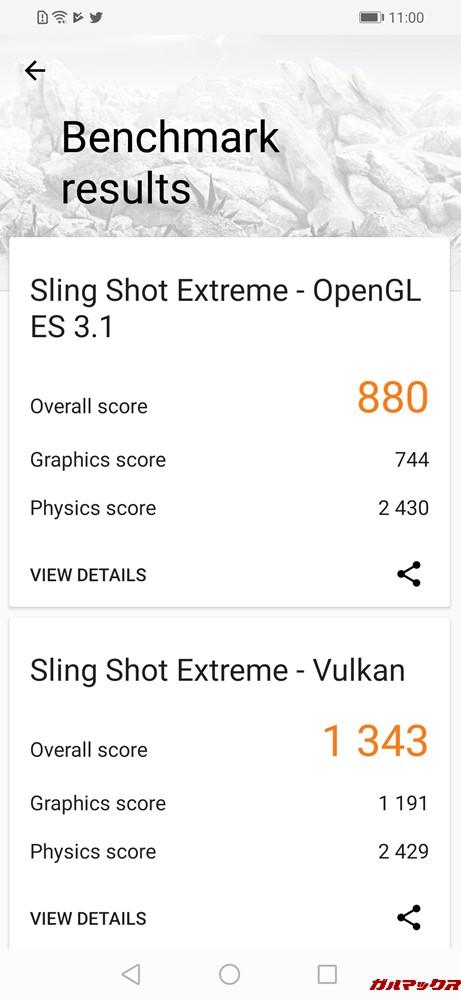 HUAWEI nova lite 3の実機3DMarkスコアはOpenGL ES3.1が880点、Vulkanが1343点でした!