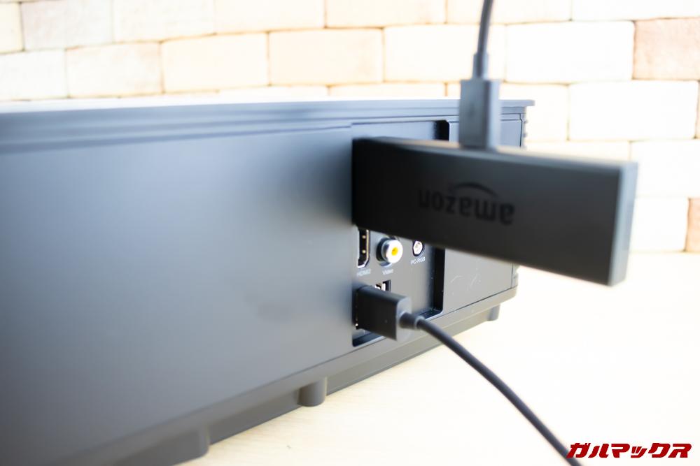 WiMiUS P18は電源供給が本体から行えます。