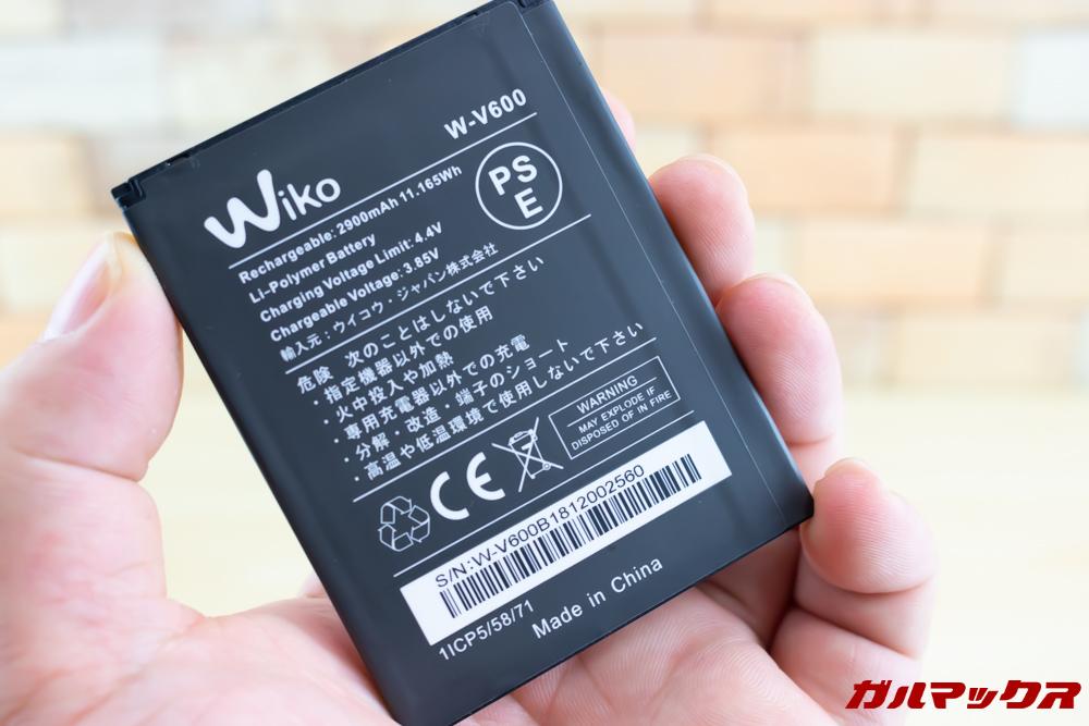Wiko Tommy3 Plusは2900mAhのバッテリーを搭載しています。