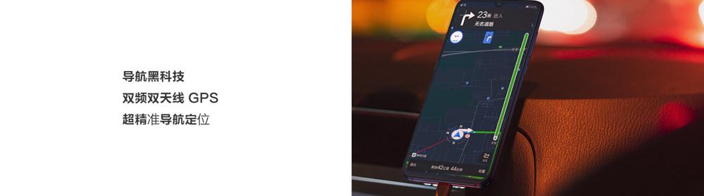 Xiaomi Mi 9はL1とL5のGPU電波を受信できる。