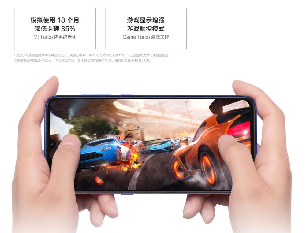 Xiaomi Mi 9はターボ機能を搭載。