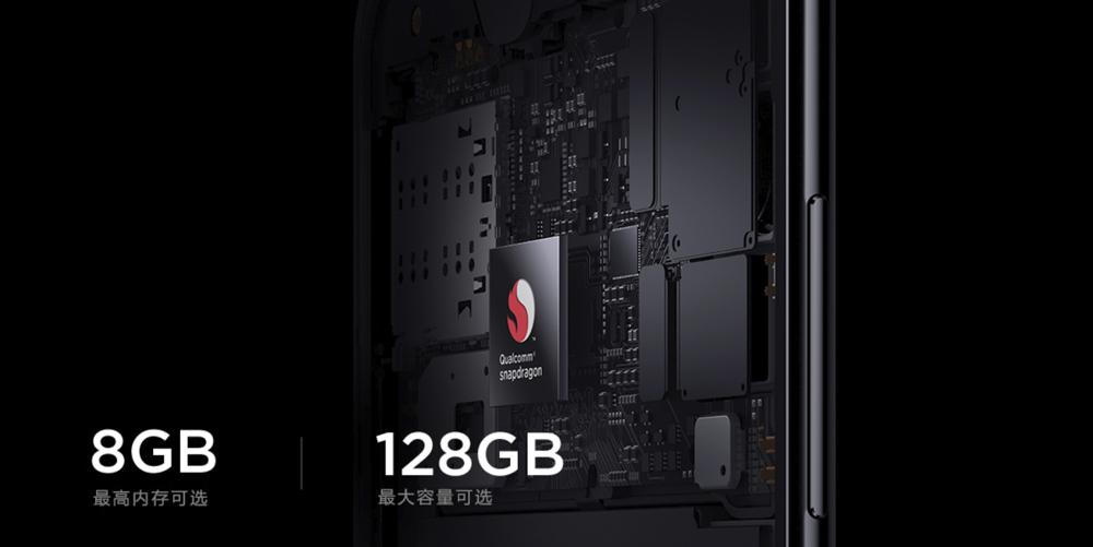Xiaomi Mi 9は最上位モデルだとメモリ12GB、容量256GBを搭載する。