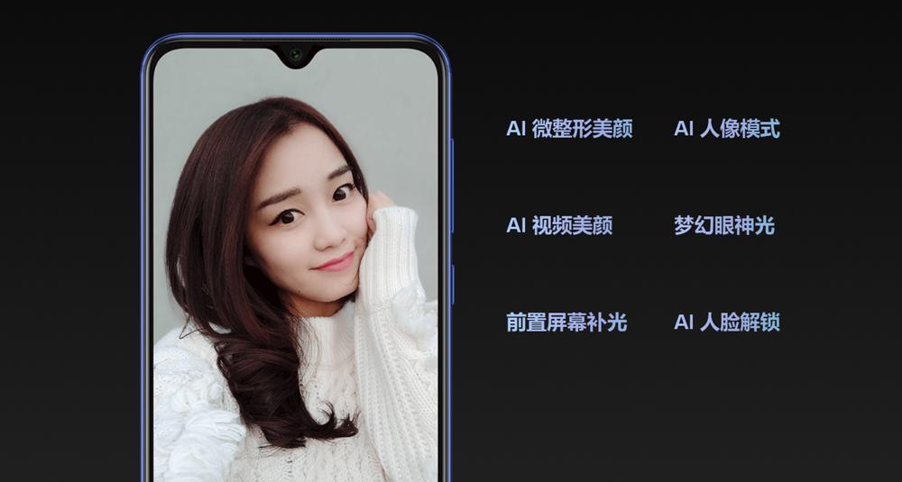 Xiaomi Mi 9 SEのインカメラは2000万画素のAIカメラでXiaomi Mi 9と同じです。