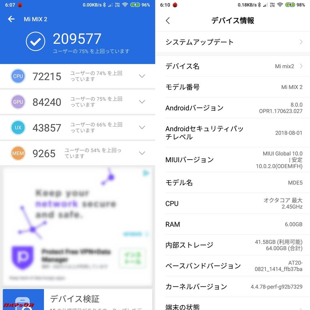 Xiaomi Mi Mix 2(Android 8.0/MIUI V10.0.2.0)実機AnTuTuベンチマークスコアは総合が209577点、3D性能が84240点。