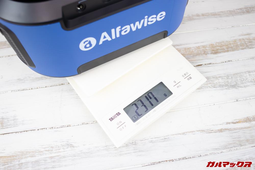Alfawise S420の重量は約2.3kg