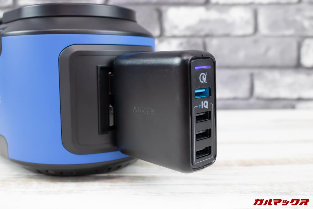 Alfawise S420はコンセントが備わっているので一般的な家電なんかも利用できます。
