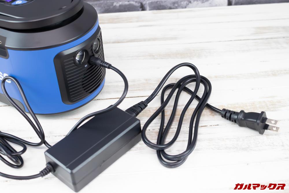 Alfawise S420はコンセントからの充電にもちろん対応。