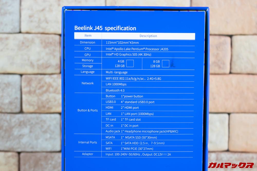 Beelink J45の外箱裏側にはスペックがぎっしり記載されています。
