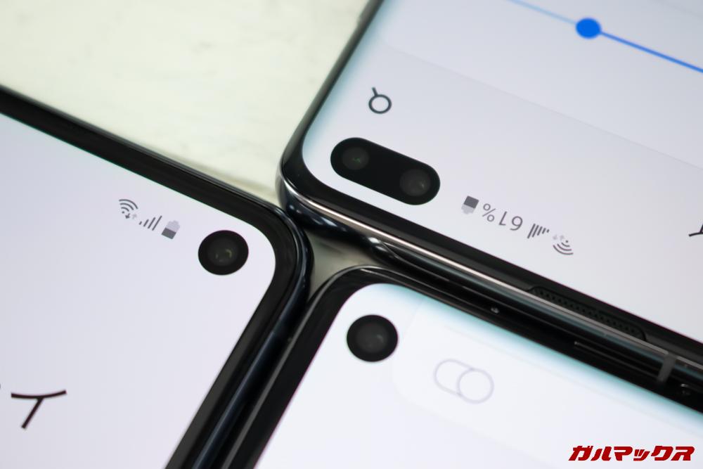 「Galaxy S10」「Galaxy S10+」「Galaxy S10e」はパンチホールディスプレイを搭載しています。