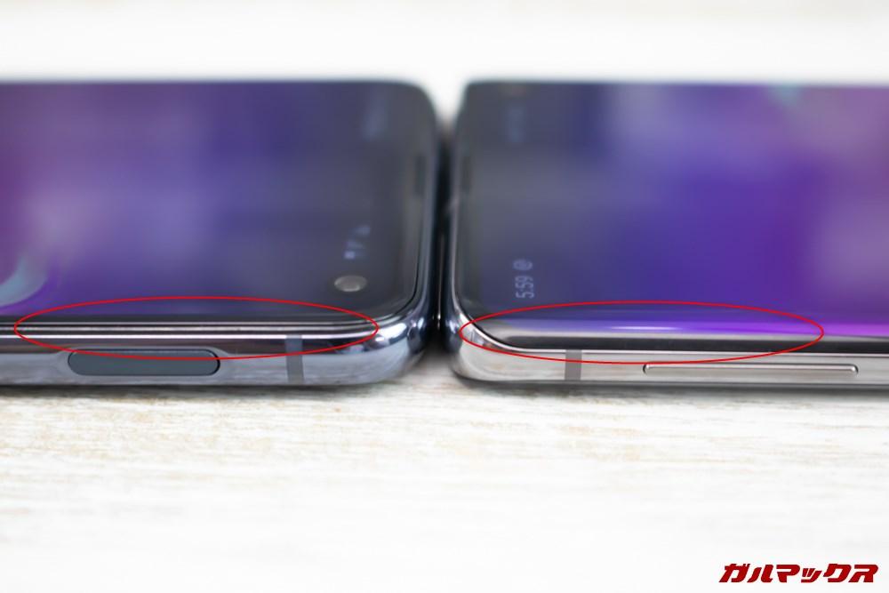 「Galaxy S10」「Galaxy S10+」はエッジディスプレイ、「Galaxy S10e」は一般的な平らなディスプレイを搭載しています。