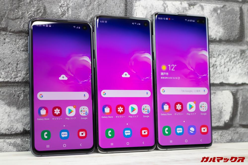 「Galaxy S10」「Galaxy S10+」「Galaxy S10e」はそれぞれディスプレイサイズが異なるので、筐体の大きさも結構違います。