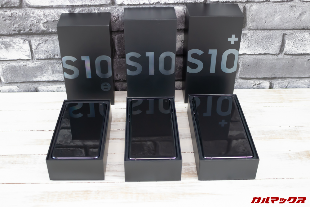 「Galaxy S10」「Galaxy S10+」「Galaxy S10e」の外箱は開くと即本体が入っているので落とさないように注意。