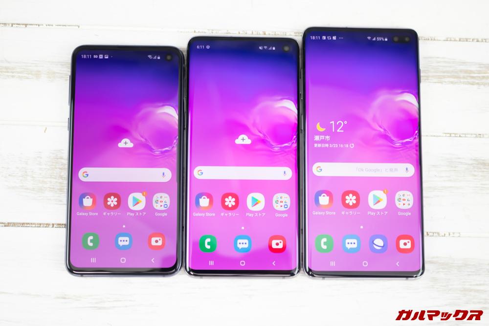 「Galaxy S10」「Galaxy S10+」「Galaxy S10e」のディスプレイはパンチホール仕様のAMOLEDパネルを採用しています。