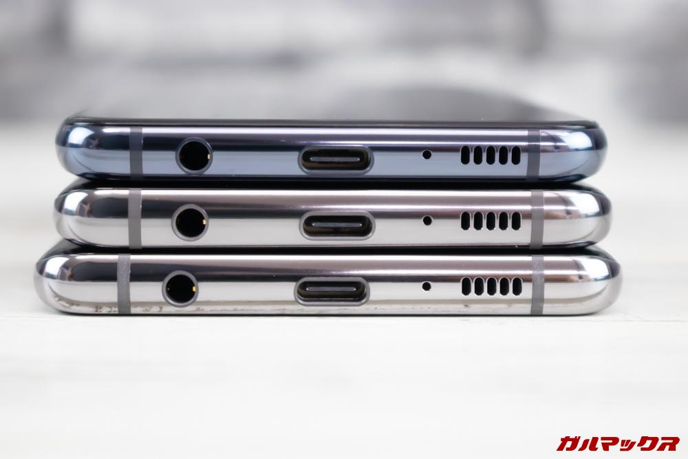 「Galaxy S10」「Galaxy S10+」「Galaxy S10e」の底面にはスピーカー、充電ポート、イヤホンジャックが備わっています。
