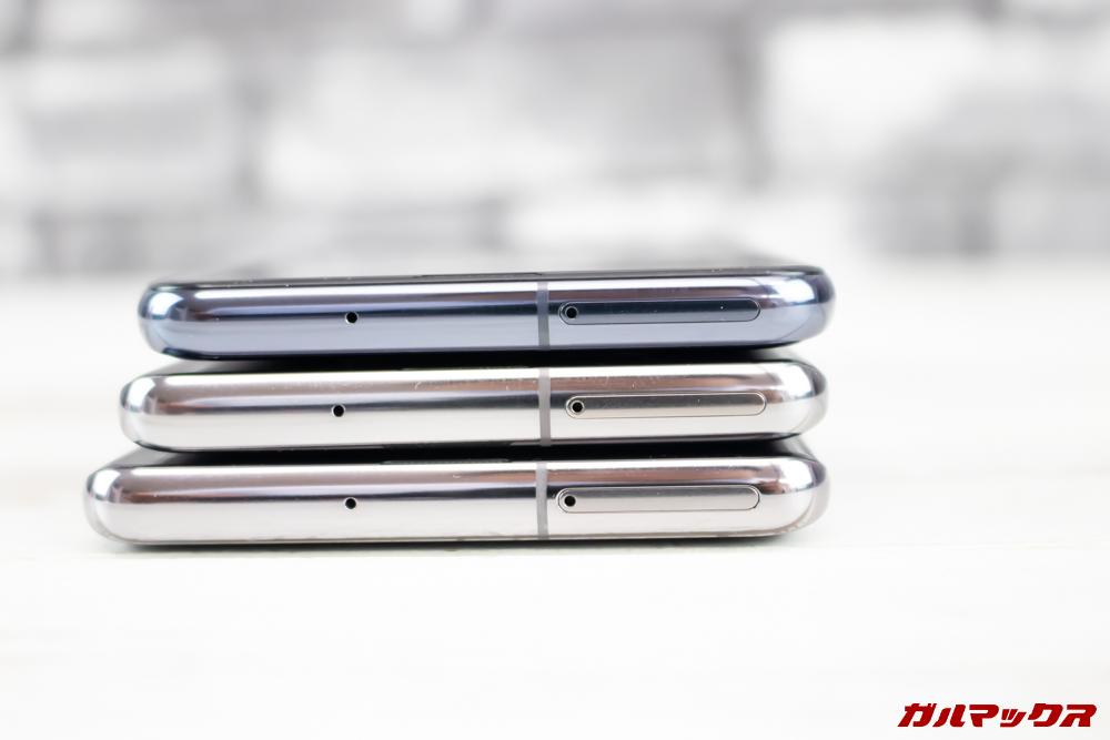 「Galaxy S10」「Galaxy S10+」「Galaxy S10e」の上面にはSIMピンで取り外すタイプのSIMスロットが備わっています。