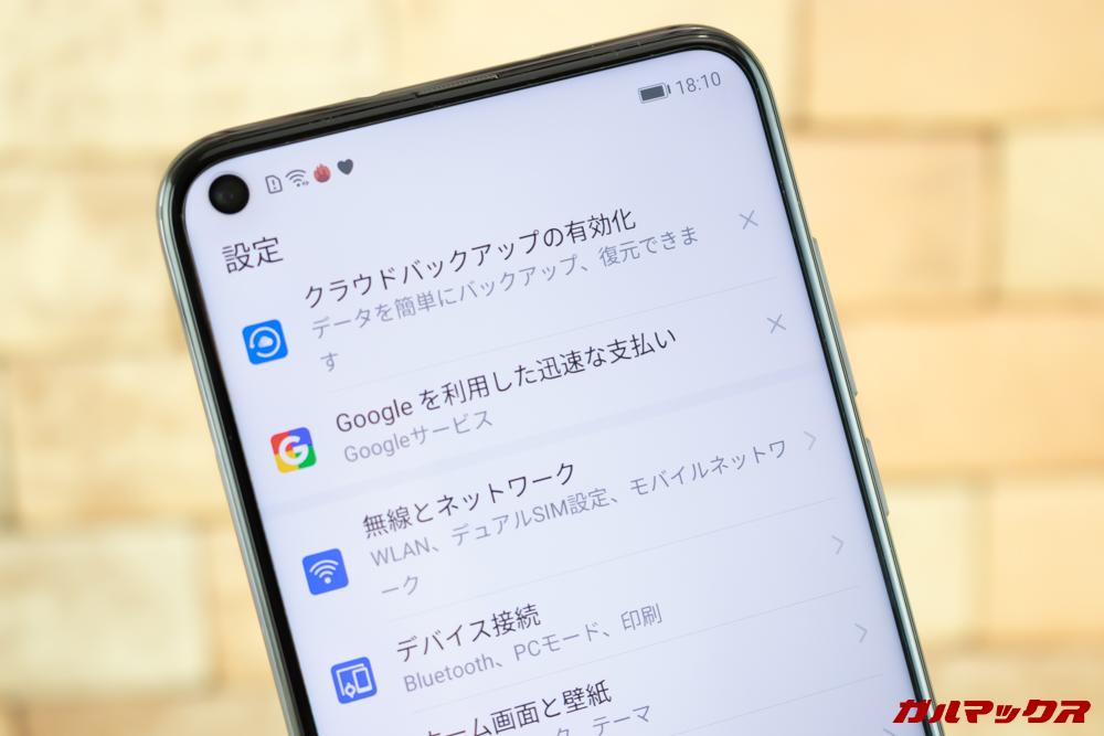 Huawei nova 4の設定項目なんかは全て日本語となっていました。