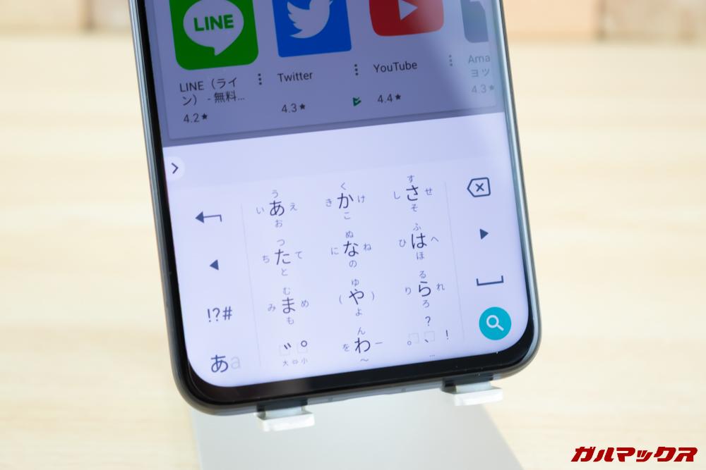 Huawei nova 4にGoogle日本語入力アプリもインストール。日本語キーボードも導入可能です。