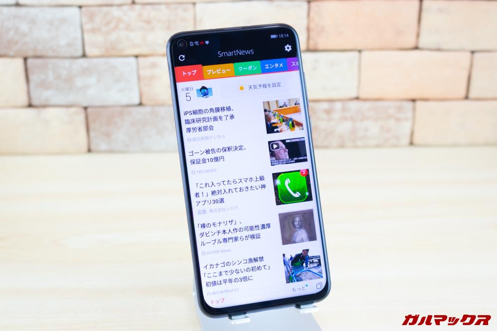 Huawei nova 4はスマートニュースなどの日本向けアプリも利用可能。