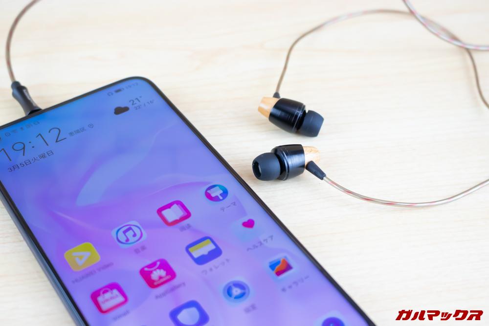 Huawei nova 4はイヤホンジャックを搭載しているのでお気に入りの有線イヤホンやヘッドホンを利用できます。