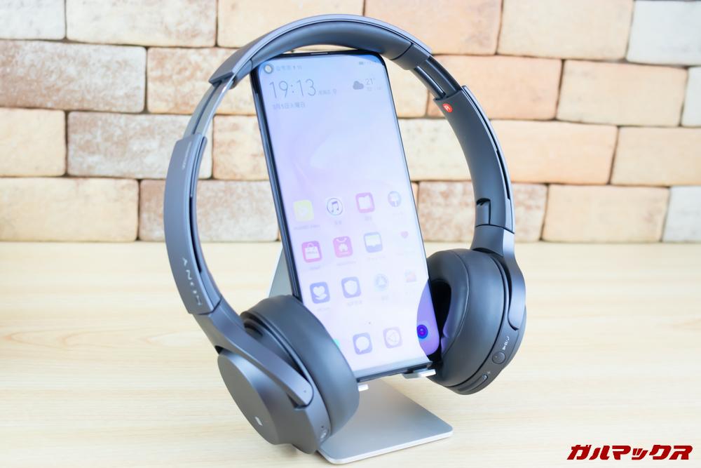 Huawei nova 4はapt-X系のBluetoothコーデックに対応しています。