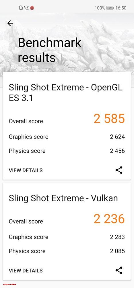 Huawei nova 4の3DMarkスコアはOpenGL ES 3.1が2585点、Vulkanが2236点でした。