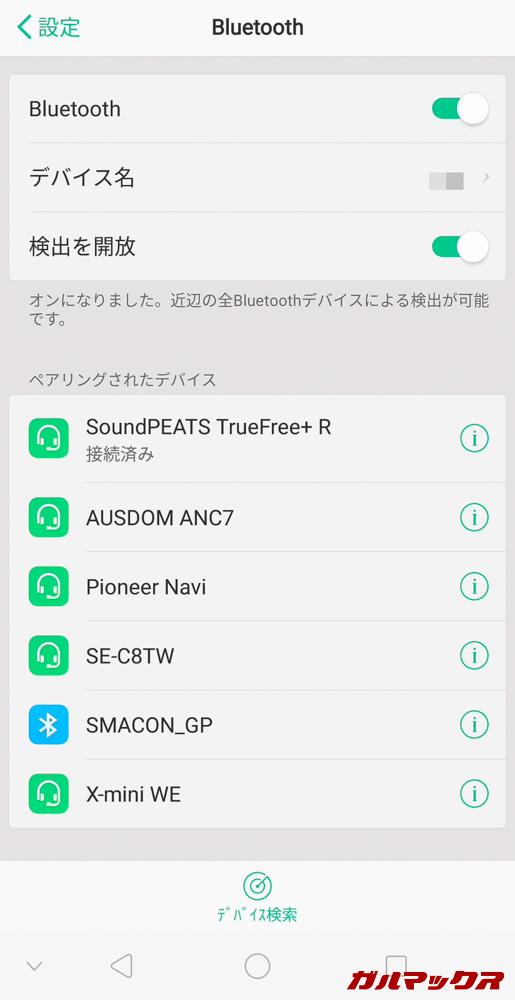 SoundPEATS Truefree+
