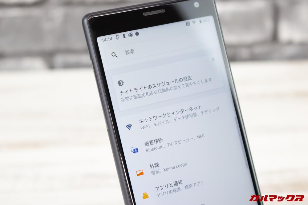 Xperia 10/10 Plusは設定画面など全て日本語で利用可能です。