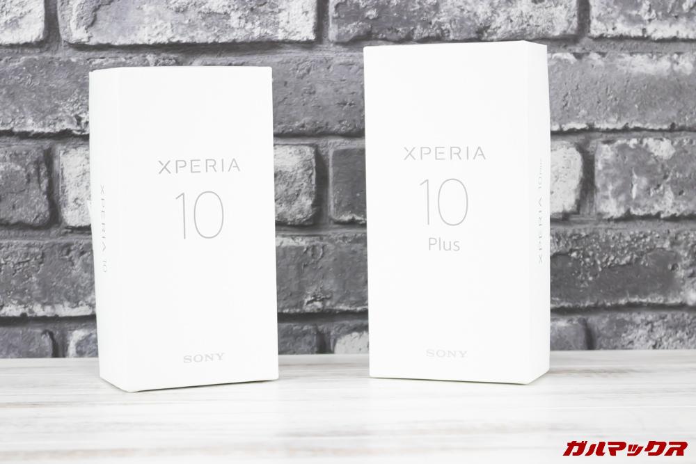 Xperia 10/10 Plus